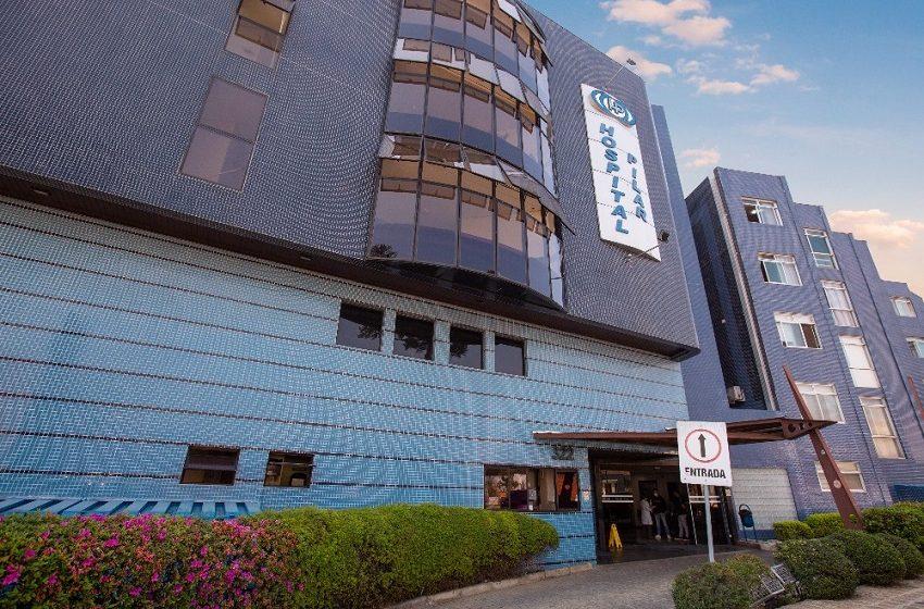 Pilar Hospital passa a integrar a rede credenciada da Paraná Clínicas