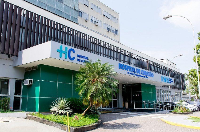 Hospital de Cubatão, administrado pela FSFX, recebe acreditação ONA 2